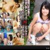 へい動画で松井加奈が小さな美乳を揺らしながら騎乗位で乱れまくり連続昇天